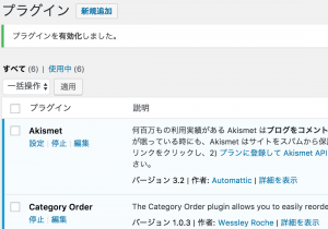 Category Order04