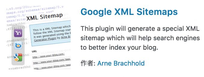 Google XML Sitemaps01