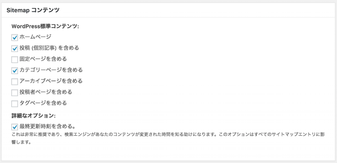 Google XML Sitemaps11