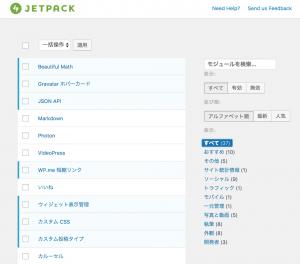 Jetpack10