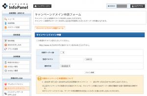 xserver-domain