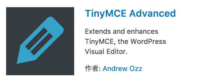 TinyMCE01