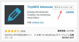 TinyMCE04