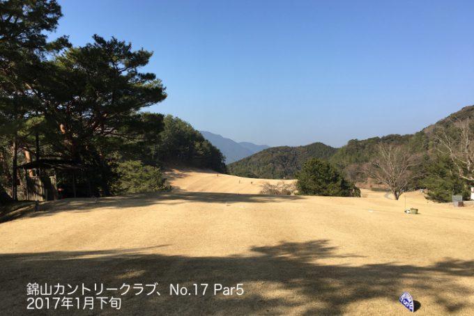 404nishikiyama